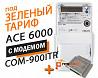 Комплект для Зеленого Тарифа счетчик ACE 6000 DC доставка из г.Одесса
