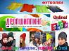 Сотрудничество по дропшиппингу, Stylishlife - одежда, головные уборы доставка из г.Киев