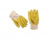 Текстильные перчатки Винница