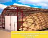 Строительство ангаров для хранения зерна Лстк Кривой Рог