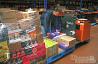 Работа на складе с продуктами питания. Польша Сумы