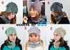 Девочкам демисезонная шапка, хомут, комплект 053, р. 50-56 доставка из г.Киев