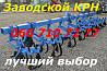 Культиватор Крн/крнв- в стандартной комплектации Завод купите крн на фото видео есть Топовый заводск Днепр