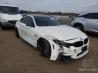 Продам BMW M3 Купе, 2016 г. Киев