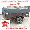 Прицеп из финской влагостойкой фанеры 200х130 и другие размеры прицепов доставка из г.Лисичанск