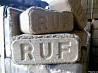 Я куплю брикеты RUF и пеллеты А1 в мешках или бигбэгах. Польша Винница