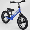 """Беговел Corso 55408, 12"""" синий, Детские велосипеды доставка из г.Киев"""