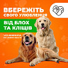 Таблетка Bravekto - вбережіть свого улюбленця від блох та кліщів. доставка из г.Запорожье