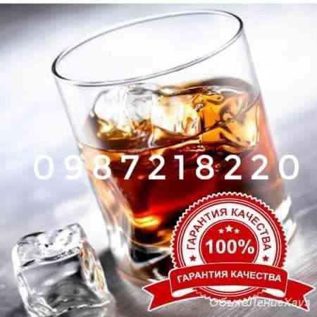 Виски и ром на разлив от производителя Рени