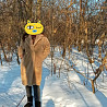 Зимняя шуба / пальто доставка из г.Запорожье