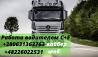 Водитель международных перевозок С+Е на тент Киев