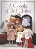 Одежда для кукол - *.pdf доставка из г.Ровно