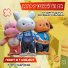 Мягкая игрушка Топотун BIZE от производителя Харьков