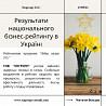 Бухгалтерські послуги від Лідера галузі 2021 Харьков