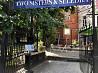 Предлагаем в аренду помещение на ул.Шота Руставели, 122 м.кв. + летняя площадка 20 Киев