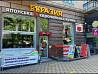 Предлагаем в аренду офис на ул.Льва Толстого, 200 м.кв., три уровня, 1 этаж 103 кв.м. с Киев