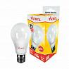 LED лампа SOKOL A65 12.0W 220В E27 4100К Винница