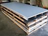 ПВХ ламинированный металл (1х2 м) доставка из г.Киев