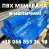 Многослойная полимерная кровельная мембрана Sarnafil S 327-15 L, 1.5 мм доставка из г.Киев