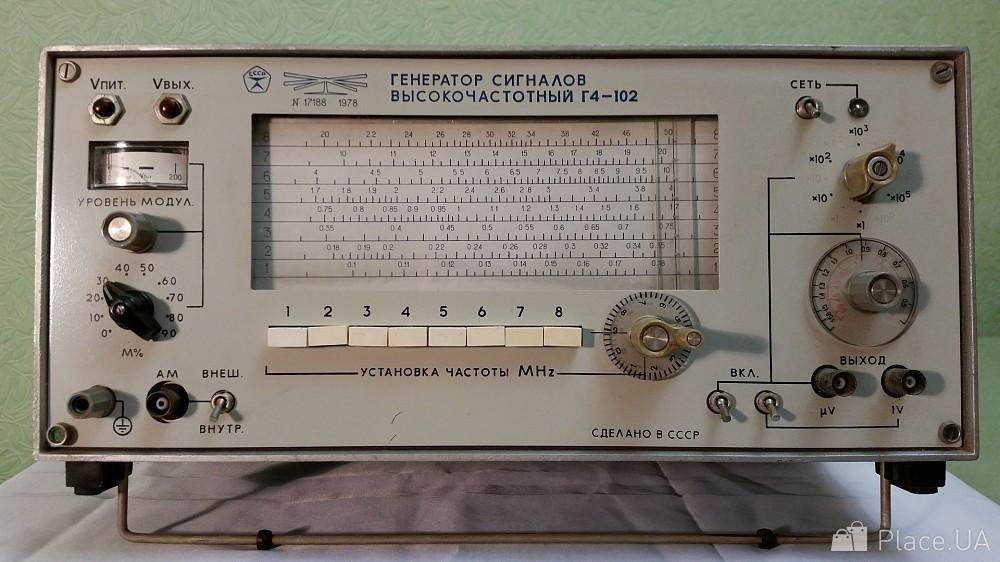 Генератор Сигналов Высокочастотныи Г4 107 Инструкция
