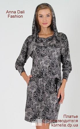 Жіночий одяг від українського виробника-ТМ Камелия! Київ - зображення 1 50fa454f278f4