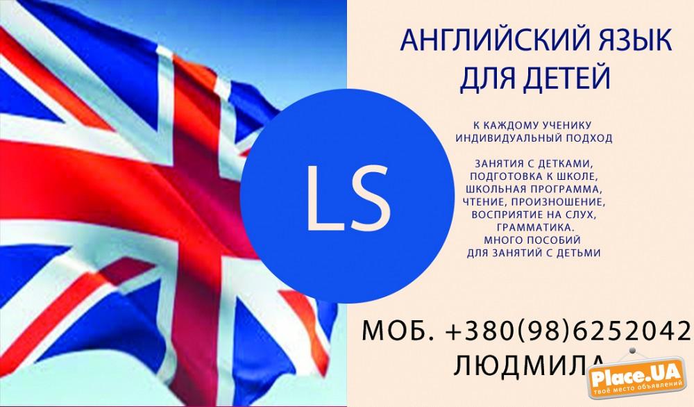 Поиск по базе репетиторов в Москве Бесплатный подбор