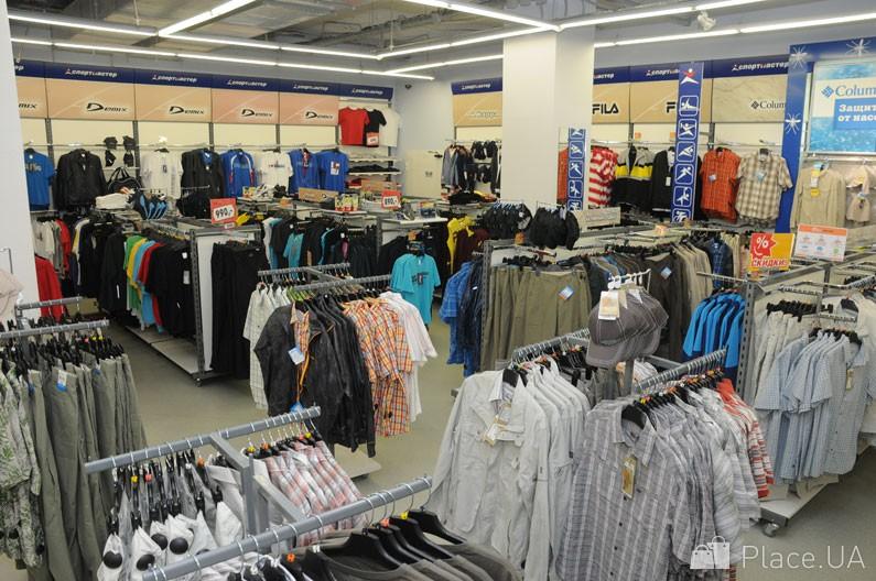 Магазины одежды Нальчика Магазины обуви в Нальчике