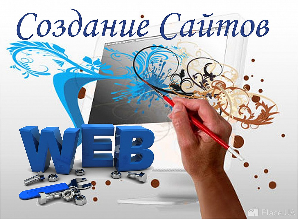Дизайн і реклама