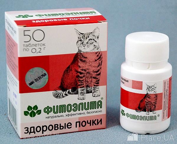 Лекарства для удаления камней из почек